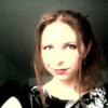 Елена, 22, г.Татарск