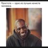 next, 50, г.Ростов-на-Дону