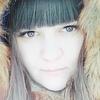 Наталья, 25, г.Магнитогорск
