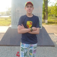 Руслан, 19 лет, Стрелец, Москва