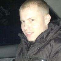 Александр, 36 лет, Лев, Ижевск