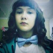 Татьяна 20 лет (Козерог) Мантурово