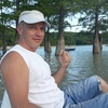 Виктор, 45, г.Красноармейская