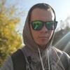 Сергей, 19, г.Полтава