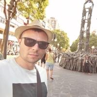 Виктор, 29 лет, Рак, Париж