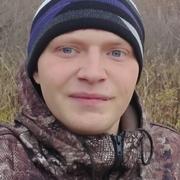 Ильс Артур 19 Новокузнецк