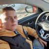 вадим, 22, г.Ярославль