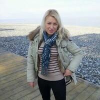 Магнолия, 34 года, Рыбы, Киев