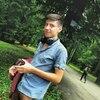 Максим, 21, г.Снятын