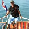 Александр, 75, г.Днепр