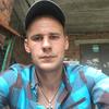 Дима, 25, г.Майкоп