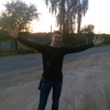 Aleksey, 34, Shimanovsk