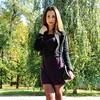 Лина, 25, г.Донецк