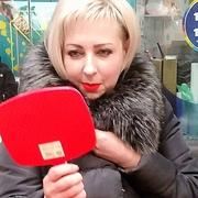 Людмила 44 Орел