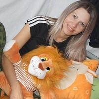 Елена, 45 лет, Весы, Киев