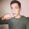 Анатолий, 23, г.Краснодар