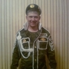 Vlad, 28, Kyakhta