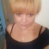Наденька, 50, г.Кирьят-Моцкин
