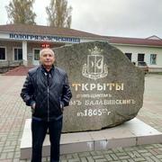 юрий 62 Великий Новгород (Новгород)
