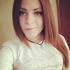 Mariya, 19, г.Никополь
