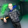 Rihards Putāns, 27, г.Екабпилс