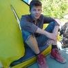 Руслан, 22, г.Славянск