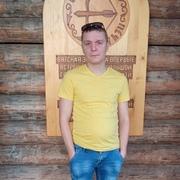 Дмитрий 33 Киров