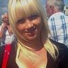 Елена, 30, г.Западная Двина