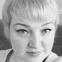 Светлана, 43 года, Весы, Зея