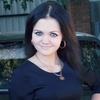 Yana Smirnova, 22, г.Зубцов