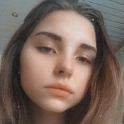 Виктория 16 Казань