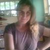 Валя, 33, г.Харьков