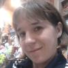 Аня, 36, г.Верхнеднепровский