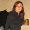 Елена, 23, г.Краснодар