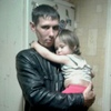 Алексей, 31, г.Выборг