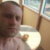 Максим, 28, г.Кёльн