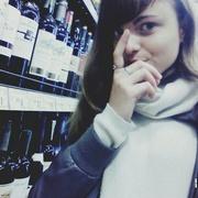 Начать знакомство с пользователем Наталья 21 год (Близнецы) в Хойниках