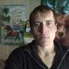 Александр, 29, г.Талица