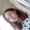 катя, 29, г.Екатеринбург