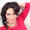 Валентина, 36, г.Москва