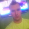 Вадим, 26, Антрацит