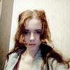 Ангелина, 17, г.Минск