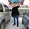 Илья, 39, г.Шанхай