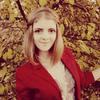 Виктория, 21, г.Первомайский