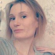 Анна 26 Макеевка