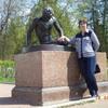 Инна, 58, г.Алексин