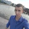 Лёха Ероскин, 21, г.Самара
