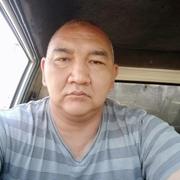 такн 45 Бишкек