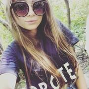 Алина 18 лет (Весы) Белоярск
