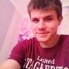 Ivan, 22, Вінниця